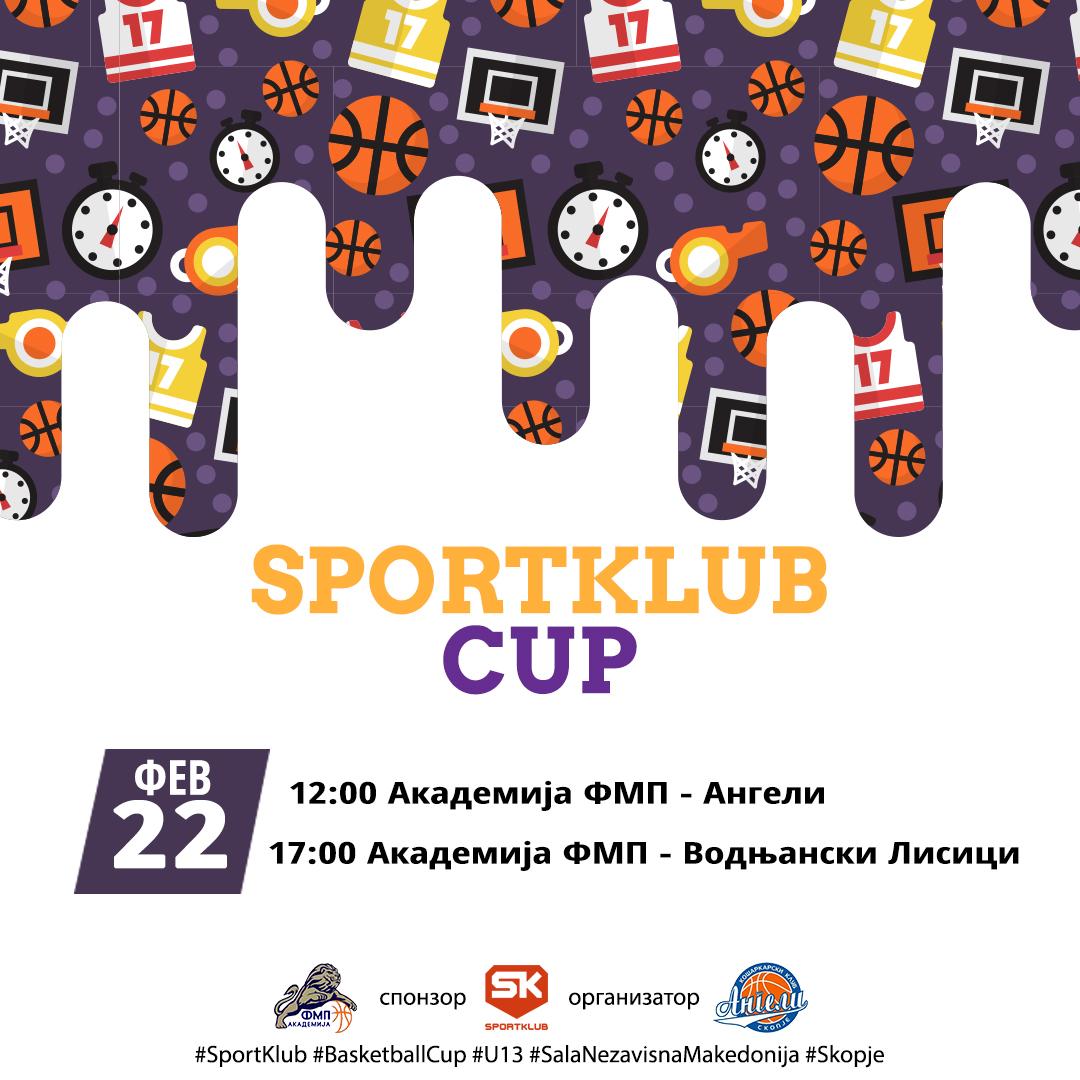 Спорт Клуб Куп