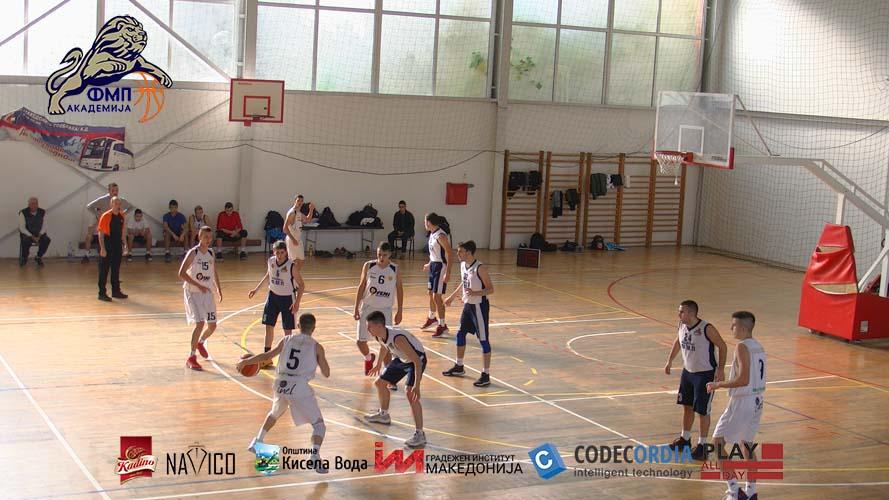 Видео: КК Академија ФМП - КК Фени Индустри 62-49