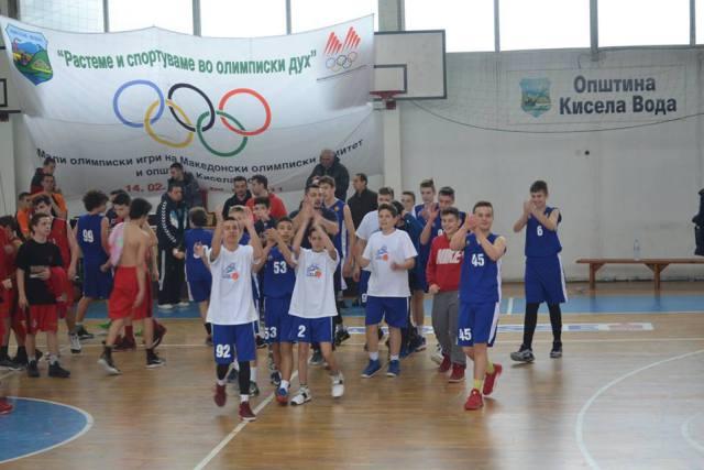 Академија ФМП и Општина Кисела Вода во заедничка кошаркарска акција