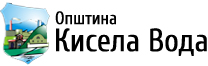 Општина Кисела Вода